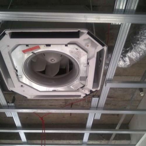 Fancoil Sistemleri - Sakarya - Bilgen Doğalgaz - Sakarya tesisat, Sakarya mekanik, Sakarya doğalgaz, Sakarya havalandırma, Sakarya yangın, Sakarya VRF ısıtma soğutma sistemleri, Sakarya radyant, Sakarya robur sistemleri